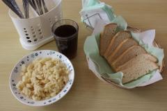Льготный завтрак