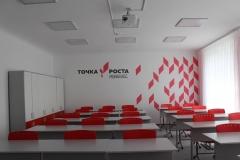 tochka-rosta-0006