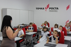 tochka-rosta-0019