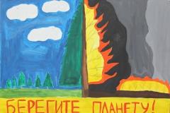 Чертова Настя