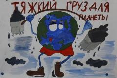 Керимова Арзу
